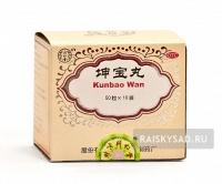 """Пилюли от менопаузы """"Кунбао ван"""" (Kunbao wan)"""