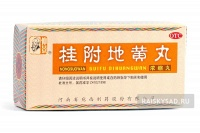 "Пилюли ""Золотой ларец/Гуй Фу Ди Хуан Вань"" (Guifu Dihuang Wan)"