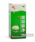 """Волшебный антигрибковый раствор """"Шаньху Сюяаньцзин"""" (Shanhu Xuanjing)"""