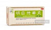 """Пилюли """"Мин Му Ди Хуан Вань"""" (Mingmu Dihuang Wan) для лечения глаз"""