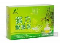 """Чай """"Для отказа от курения"""" Wansongtang"""