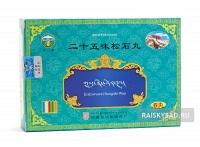 """Тибетские пилюли """"Эршиувэй Сонши Вань"""" (Ershiwuwei Songshi Wan) для лечения цирроза печени и гепатитов"""