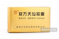 "Капсулы ""Фуфан Тяньсянь"" (Fufang Tianxian Jiaonang) от рака желудка и пищевода"