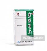 Таблетки «Чжан Янь Мин» (Zhangyanming) для лечения катаракты