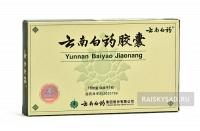 """Капсулы """"Yunnan Baiyao"""" (Юньнань Байоу)"""