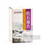 """Камневыводящие таблетки """"Цзешитон"""" (Jieshitong Pian)"""