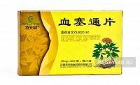 """Таблетки препятствующие тромбообразованию """"Суе Сай Тун"""" (Xue Sai Tong Pian)"""
