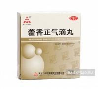 "Растворимые пилюли ""Хосян Чжэнци"" (Huoxiang Zhengqi Diwan) от расстройств пищеварения"