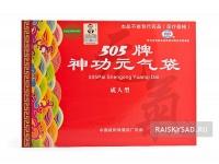Китайский волшебный пояс «Шэньгун Юаньци Дай 505» (505 Pai Shengong Yuanqi Dai) на пупок