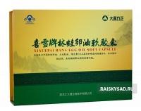 "Капсулы ""Жир древесной лягушки"" (Xixuepai Rana Egg Oil)"