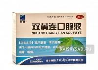 Эликсир «Шуан Хуан Лянь» (SHUAN HUANG LIAN) - является натуральным антибиотиком