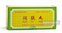 """Препарат """"RUN FU WAN"""" (Рун Фу Ван) для внутреннего лечения псориаза"""