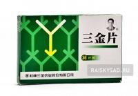 Таблетки для лечения инфекций мочевыводящих путей «Три Золотых (Санджин Пиан)» (Sanjin Pian)