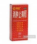 """Жидкость """"Сяочжон Чжитун Дин"""" (Xiaozhong Zhitong Ding) обезболивающая и противовоспалительная"""