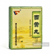 """Препарат от рака груди """"Сихуанвань"""" (Xihuang wan)"""