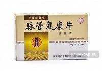 "Таблетки ""Майгуань Фукан Пиан"" (Maiguan Fukang Pian) от склеродермии, варикоза и васкулита"