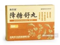 """Пилюли """"Цзянтаншу"""" (Jiangtangshu Wan) для лечения сахарного диабета"""