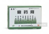 """Мазь от экземы и лишая """"Сюаньяо"""" (Xuanyao Gao)"""