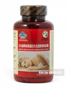 "Капсулы ""Коллаген и экстракт соевых бобов"" (Collagen & Soybean Extract) Baihekang brand"