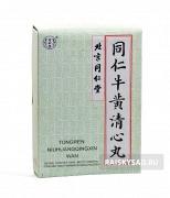 """Пилюли для очищения сердца """"Тунжень Нюхуан Цинсинь"""" (Tongren Niuhuang Qingxin Wan)"""
