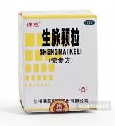 """Гранулы для сердца """"Шэнмай Кэли"""" (Shengmai Keli)"""