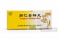 """Пилюли для успокоения духа """"Тунжэнь Аньшэнь"""" (Tongren Anshen Wan)"""
