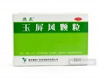 """Противовоспалительные гранулы """"Юйпинфэн"""" (Yupingfeng Keli)"""