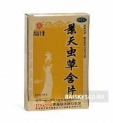 """Таблетки для рассасывания с кордицепсом """"Цзинтянь Чунцао"""" (Jingtian Chongcao Hanpian)"""