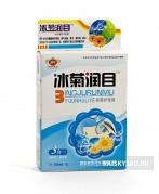 """Капли для глаз для носящих контактные линзы """"Ицзюнь"""" (Yijun Huli Ye) ТМ Бинцзюньжуньму™"""