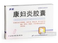 """Капсулы """"Канфуянь"""" (Kanfgfuyan Jiaonang) женские противовоспалительные"""