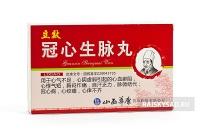 """Пилюли для лечения ишемической болезни сердца """"Гуаньсинь Шэнмай"""" (Guanxin Shengmai Wan)"""