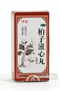 "Пилюли для тонизации сердца ""Байцзы янсинь"" (Baizi yangxin wan)"