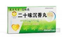 """Тибетские пилюли для успокоения нервов """"Эршивэй Чэньсян Вань"""" (Shisanwei Honghua wan)"""