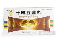 """Тибетские пилюли """"Шивэй Доукоу Вань"""" (Shiwei Doukou Wan) для вывода камней из почек"""