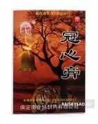 """Пластырь для лечения сердца """"Гуаньсинь"""" (Guanxin Gao)"""