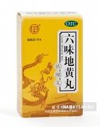 Общеукрепляющие пилюли «Шесть трав/Лювэй Дихуань Вань» (Liuwei Dihuang Wan)