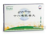 """Пилюли """"Шибавэй Оуцюй Вань"""" (Shibawei Ouqu Wan) для лечения подагры"""