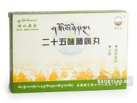 """Пилюли """"Аршивувэй Фэйбин"""" (Ershiwuwei Feibing Wan) для лечения легких"""