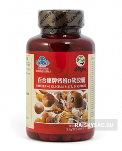 "Капсулы ""Кальций + Витамин D3"" (Calcium and Vitamin D) Baihekang brand"