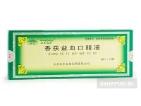 """Эликсир для укрепления крови """"Сянфу Исюэ"""" (Xiangfu Yixue Koufuye)"""