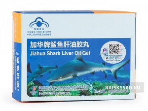 "Капсулы ""Жир печени акулы"" (Jiahua Shark Liver Oil) фирмы Jiahua"