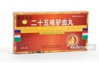 """Тибетские пилюли для суставов """"Эршиувэй Люйсюе Вань"""" (Ershiwuwei Lvxue wan)"""