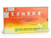 """Капсулы """"Фуфан баньмао"""" (Fufang banmao jiaonang) для лечения рака"""