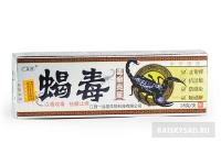 Мазь на яде скорпиона «Пихюань седу» (Pi Xuan Xie Du) противогрибковая