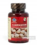 "Капсулы ""Чесночное масло"" (Garlic oil) Baihekang brand"