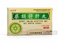 "Пилюли с володушкой для регуляции печени ""Чайху Шугань Вань"" (Chaihu Shugan Wan)"