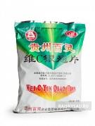 """Таблетки с витамином С """"Вэй С Иньйяо"""" (Wei C Yinqiao Pian) от простудных заболеваний и гриппа"""