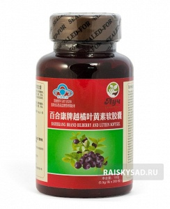 "Капсулы  ""Черника и лютеин"" (Bilberry and Lutein) Baihekang brand"
