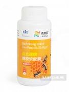 "Капсулы ""Пчелиный прополис"" (Bee Propolis) Baihekang brand"