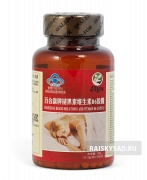 "Капсулы ""Мелатонин и витамин В6"" (Melatonin and Vitamin B6) Baihekang brand"